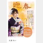 nennga2014s_ookurarei