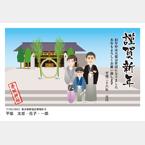nennga2014s_sasaki