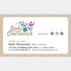bh_namecard_s