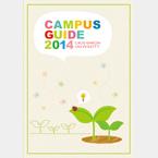 cgu_campusguide14_s