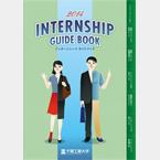 InternshipG2014_s