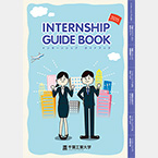 InternshipG2015_s