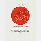 nennga2016_takahashi_s
