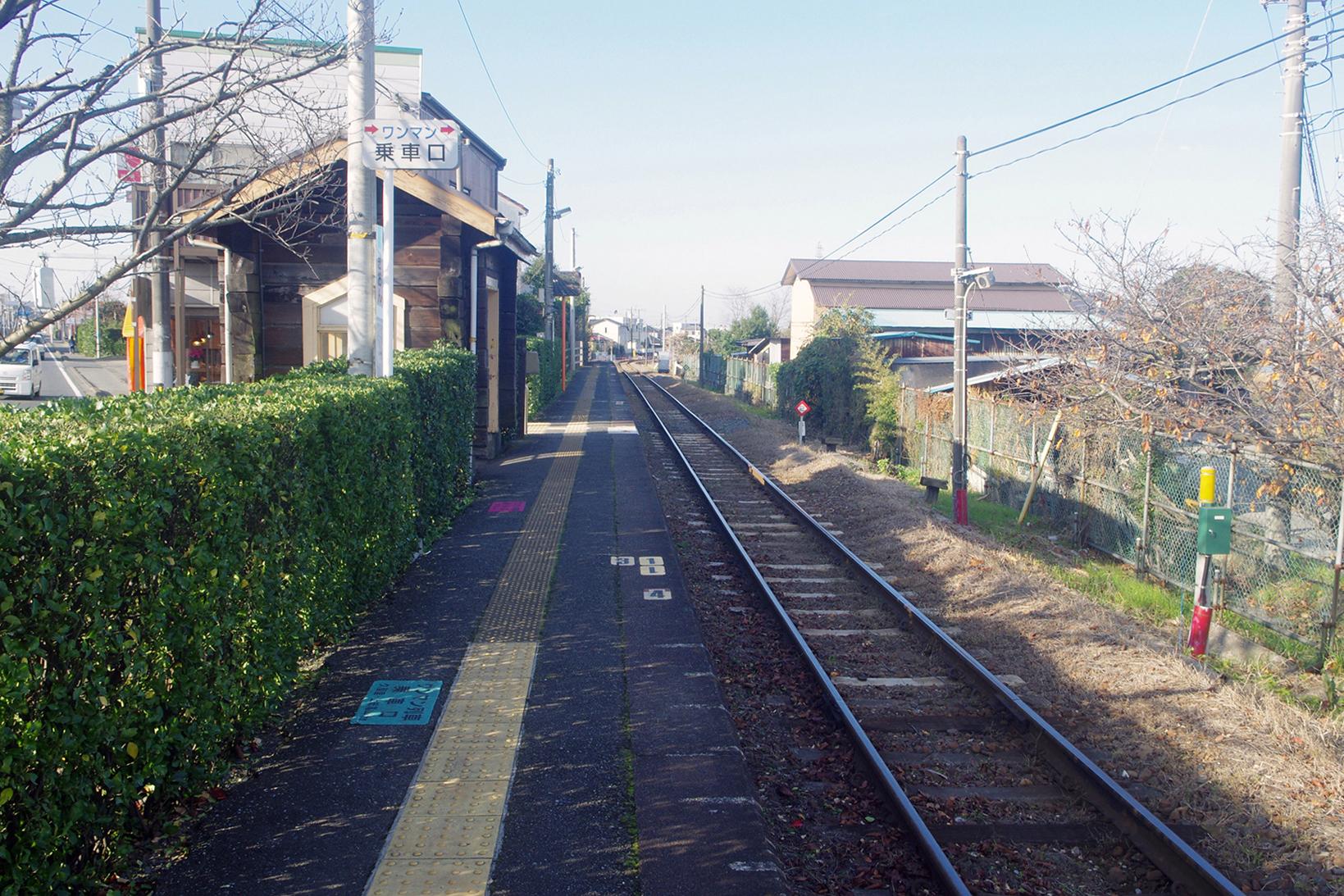 駅 ii 無人