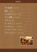 ALBA_menu